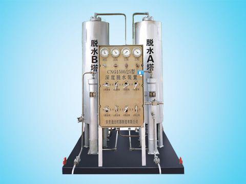 天然气高压脱水装置